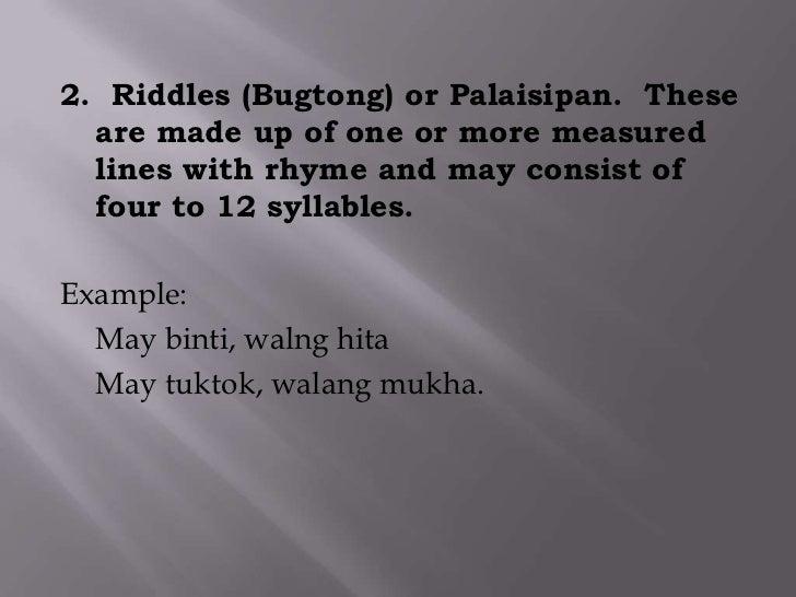 Philippine Literature Essay Sample