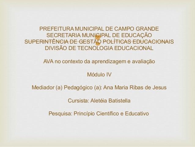  PREFEITURA MUNICIPAL DE CAMPO GRANDE SECRETARIA MUNICIPAL DE EDUCAÇÃO SUPERINTÊNCIA DE GESTÃO POLÍTICAS EDUCACIONAIS DIV...