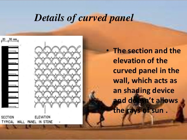 Jaisalmer Stone Elevation : Shading devices of jaisalmer