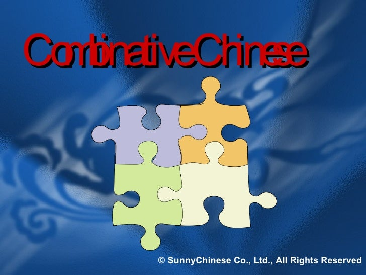 Combinative Chinese © SunnyChinese Co., Ltd., All Rights Reserved
