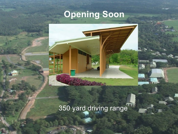 350 yard driving range
