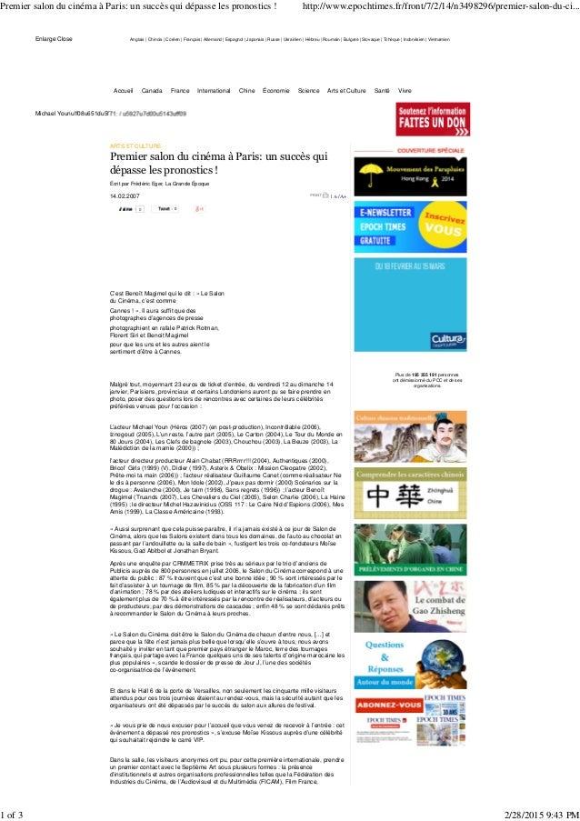 14.02.2007   A-/A+ Tweet 0 Premier salon du cinéma à Paris: un succès qui dépasse les pronostics ! Écrit par Frédéric Eger...