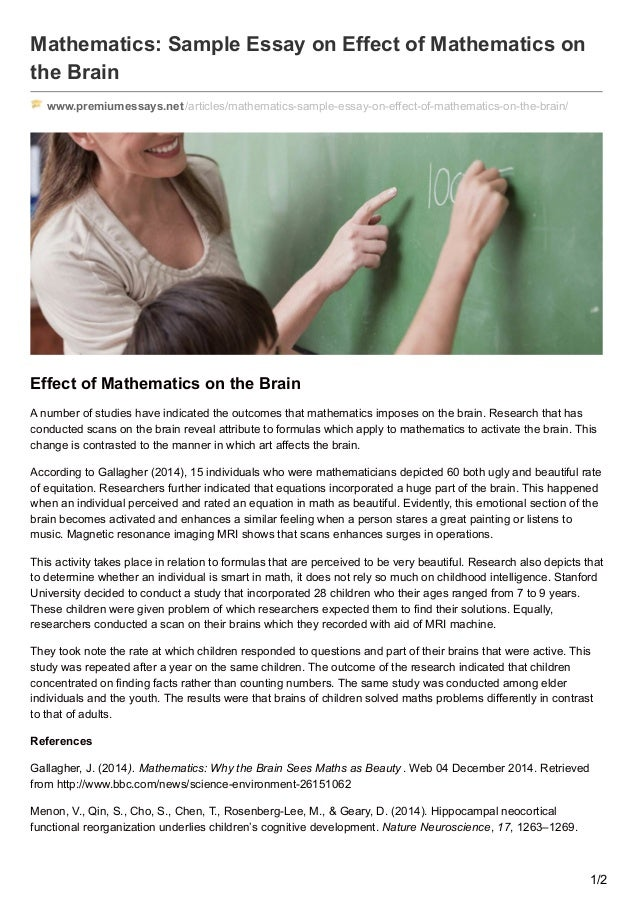 why study neuroscience essay
