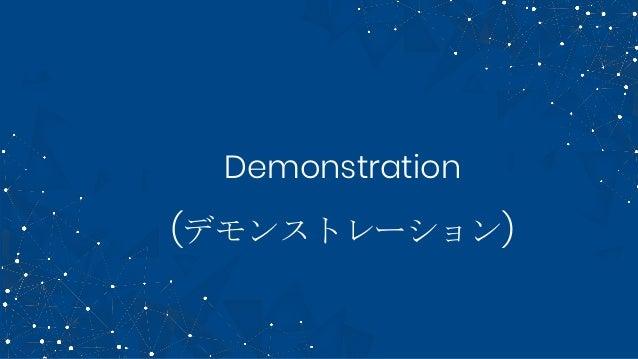 Demonstration (デモンストレーション)