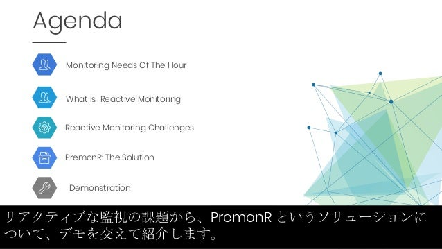 Agenda What Is Reactive Monitoring Reactive Monitoring Challenges PremonR: The Solution Demonstration リアクティブな監視の課題から、Premo...
