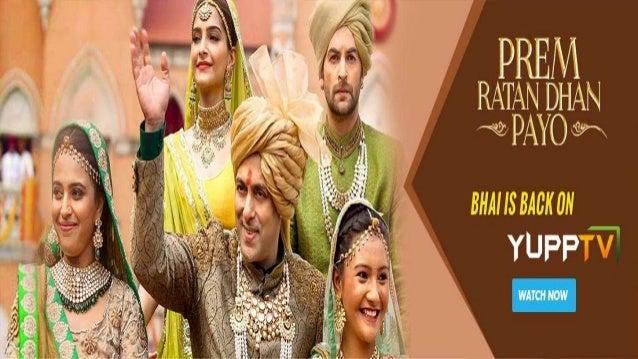 Prem Ratan Dhan Payo Hindi Full Movie