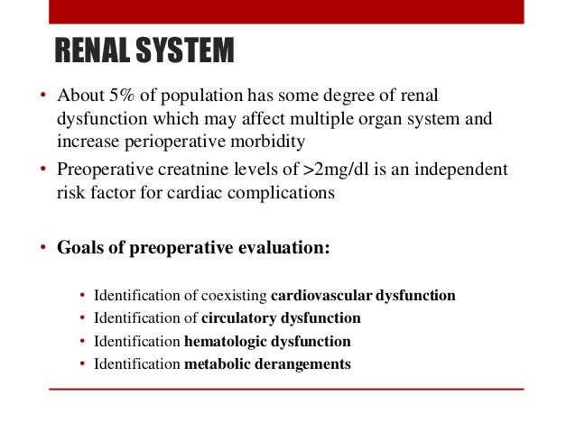 steroids pulmonary oedema