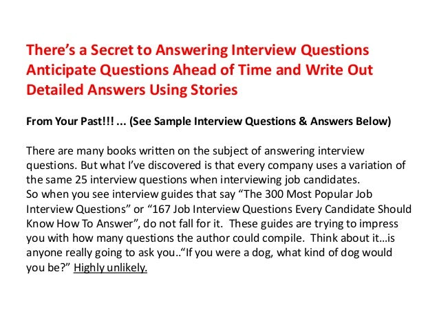 sample interview question and answers