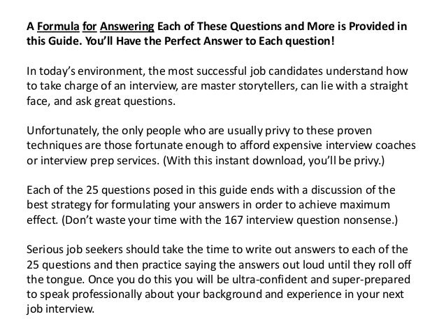 prepare job interview questions to ask employer
