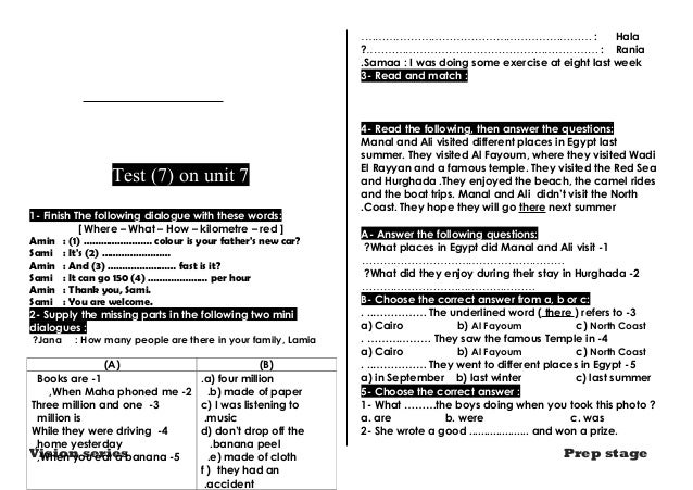 Paper gb admission proofreading sites