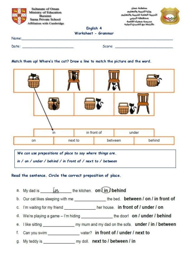 Worksheet: Prepositions