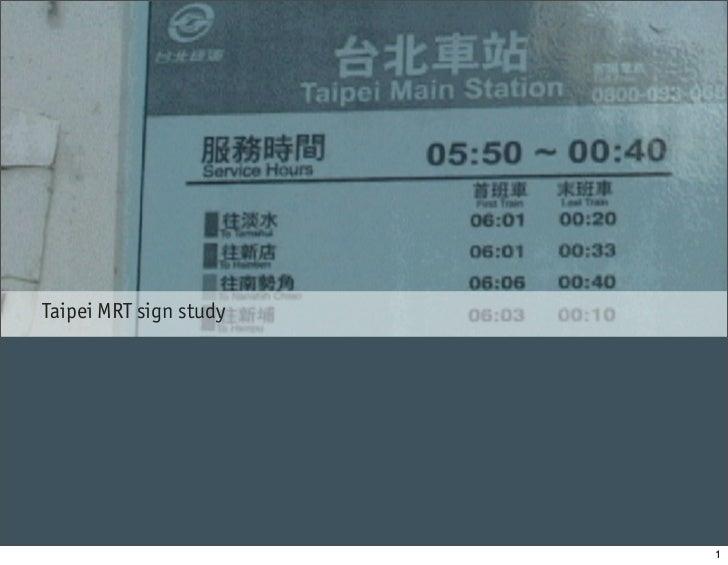 Taipei MRT sign study                             1