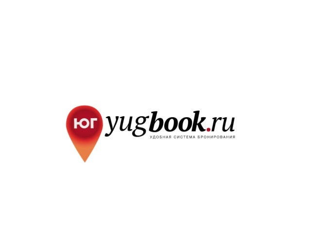 В 2013 году более 13.000.000 человек выбрали Черноморское побережье России как место для отдыха Доход средств размещения р...