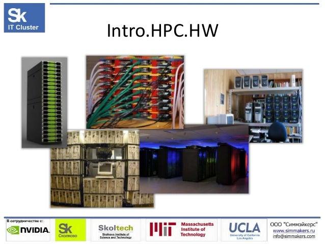 Intro.HPC.HW