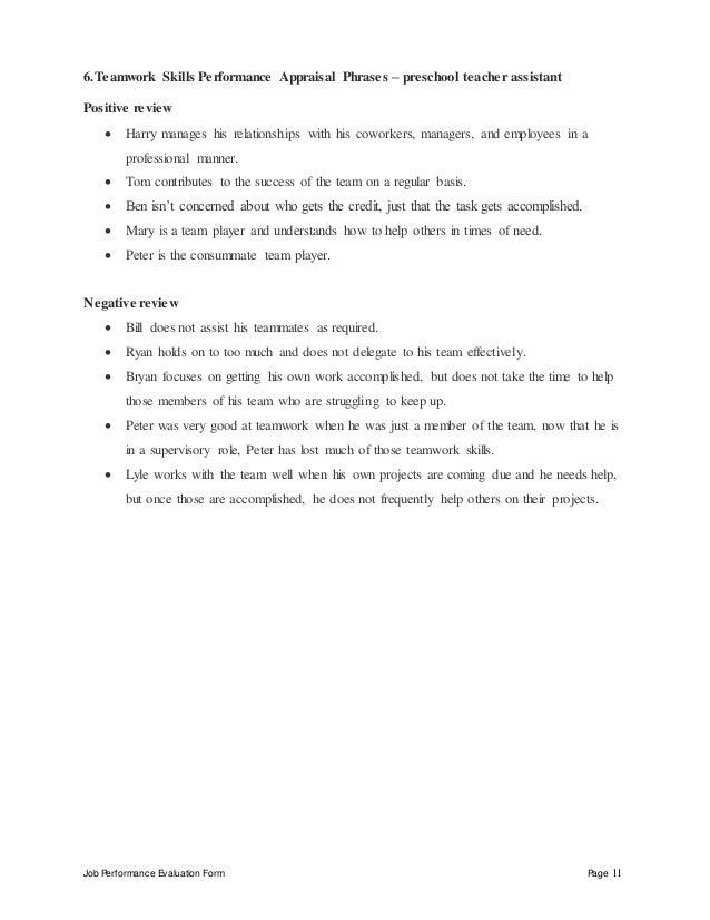 11 job performance evaluation form