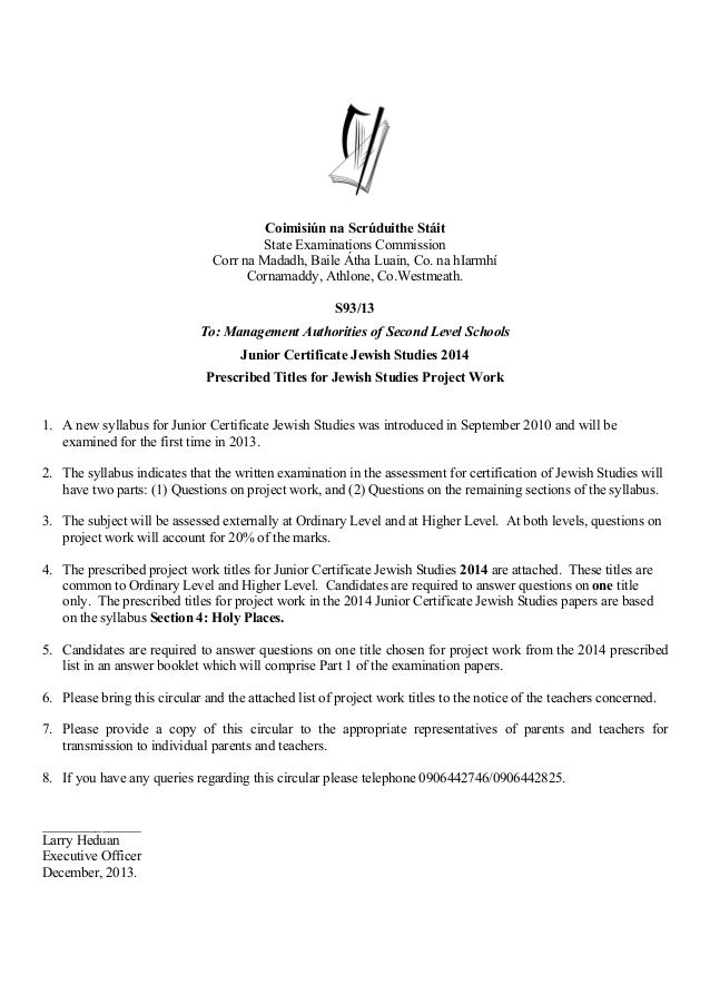 Coimisiún na Scrúduithe Stáit State Examinations Commission Corr na Madadh, Baile Átha Luain, Co. na hIarmhí Cornamaddy,...