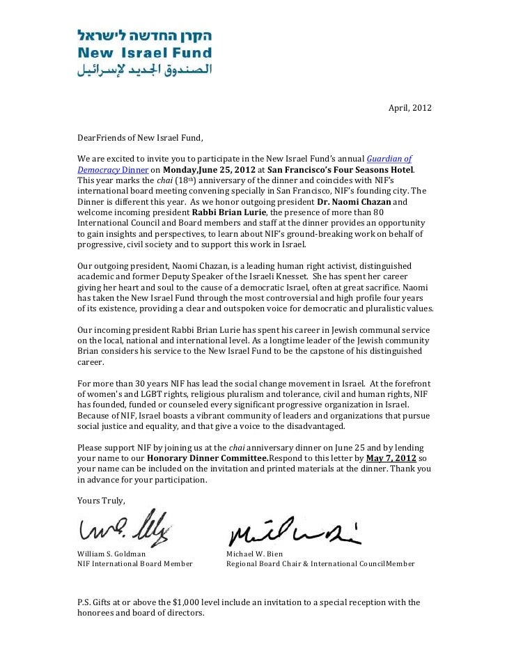 New israel fund guardian of democracy dinner presale letter 2012 april 2012dearfriends of new israel fundwe are excited to invite you to participate stopboris