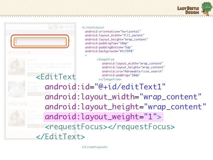 """<LinearLayout  android:orientation=""""horizontal""""  android:layout_width=""""fill_parent""""  android:layout_height=""""wrap_content"""" ..."""