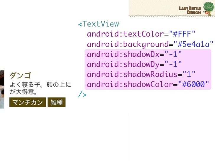 """bg_tile.xml<bitmap  android:src=        """"@drawable/img_bg_tile""""  android:antialias=""""true""""  android:dither=""""false""""  android..."""