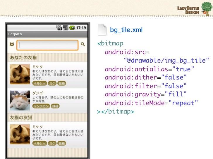 res      drawable       bg_tile.xml      drawable-hdpi       img_bg_tile.png