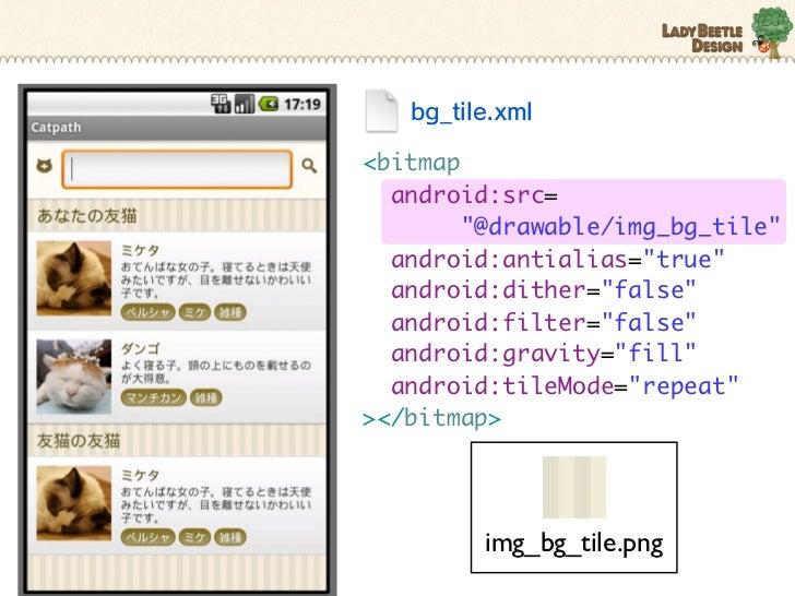 res      drawable       bg_tile.xml       bg_kind.xml      drawable-hdpi       img_bg_tile.png