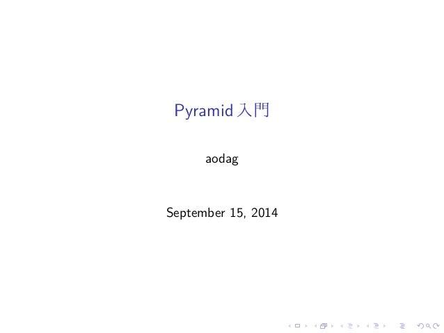 Pyramid 入門  aodag  September 15, 2014