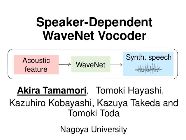 Speaker Dependent WaveNet Vocoder