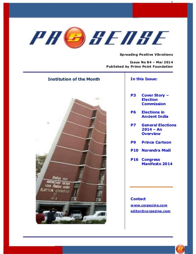 1 Spreading Positive Vibrations Issue No 84 – Mar 2014 Published by Prime Point Foundation Institution of the Month In thi...