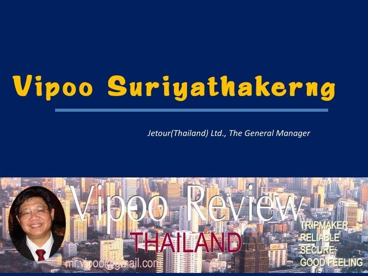 Jetour(Thailand) Ltd., The General Manager