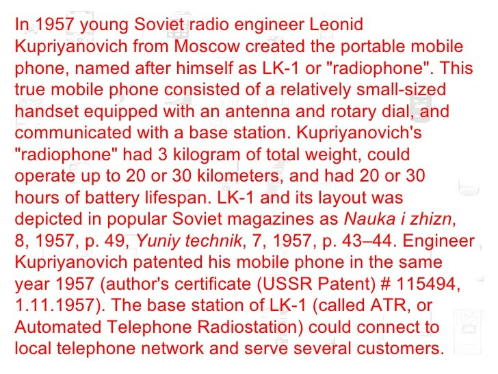 Leonid Kupriyanovich: as a Soviet engineer invented a mobile phone 47