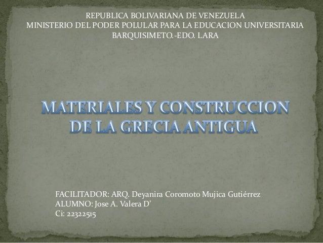 Materiales y construcci n de la arquitectura de la grecia Como eran las casas griegas