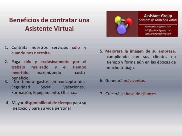 Servicios asistencia virtual y secretarias virtuales for Oficina virtual de la seguridad social