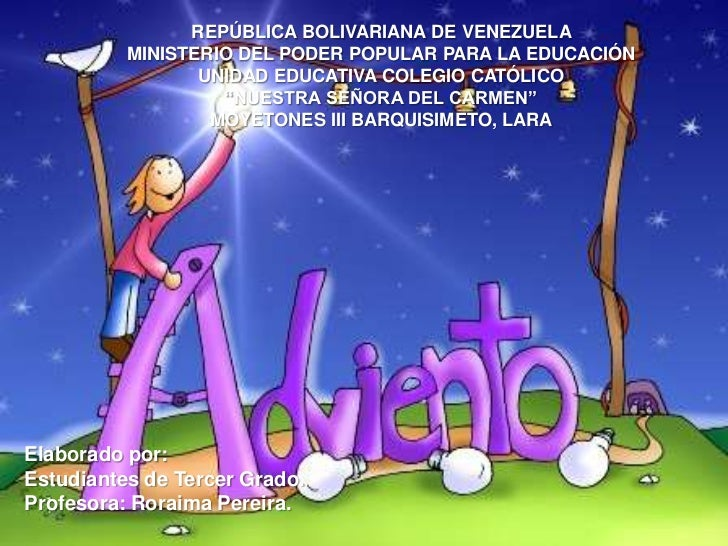 REPÚBLICA BOLIVARIANA DE VENEZUELA          MINISTERIO DEL PODER POPULAR PARA LA EDUCACIÓN                 UNIDAD EDUCATIV...