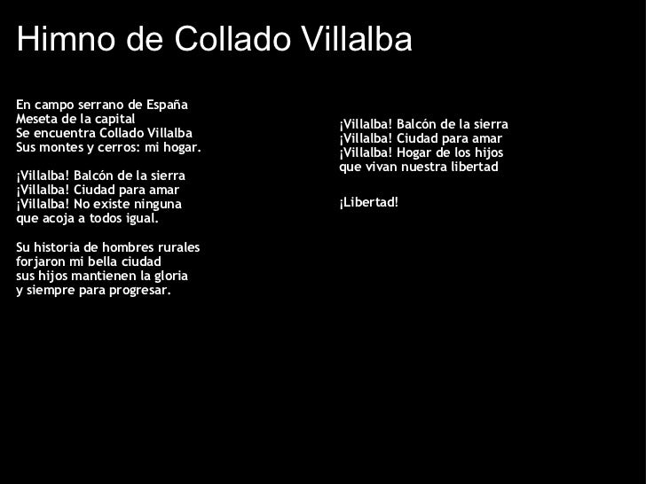 Presentaci n de alumnos mi ciudad for Sala 8 collado villalba