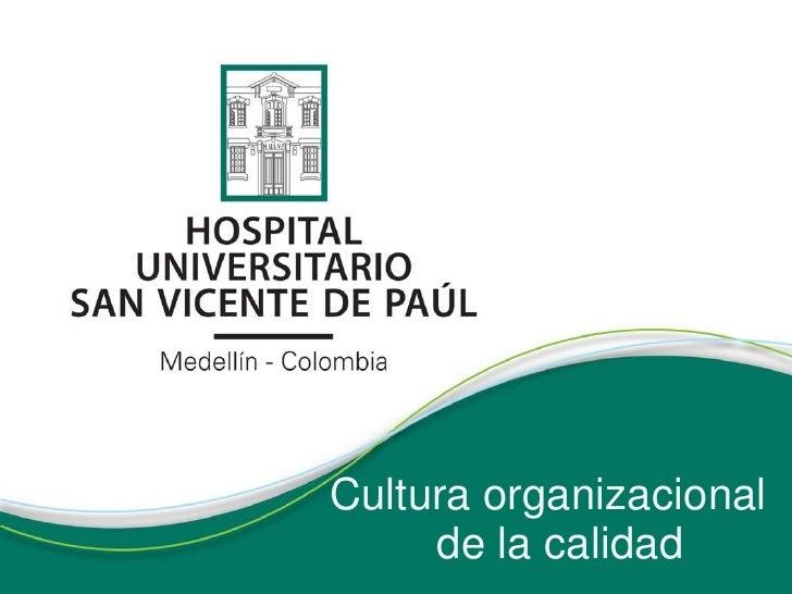 Presentaci n hospital san vicente de paul for Piscina san vicente de paul