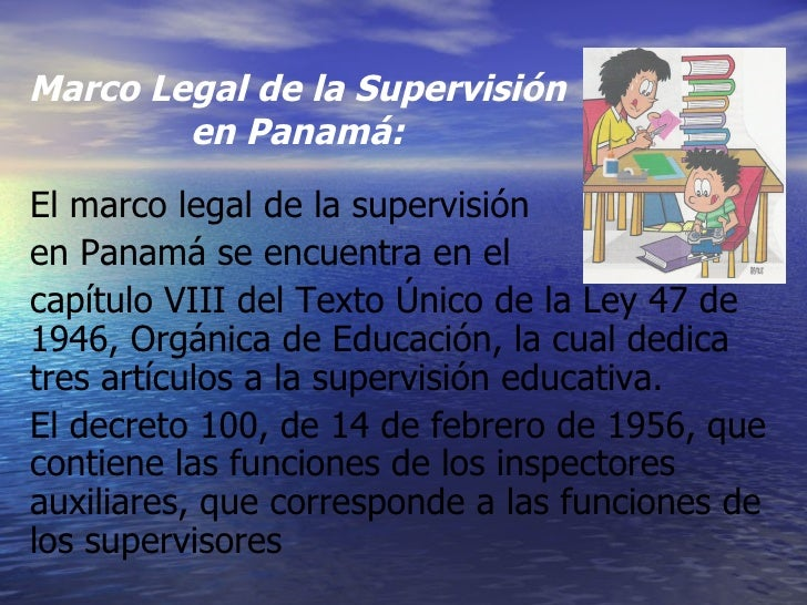 Supervisi n educativa for La accion educativa en el exterior