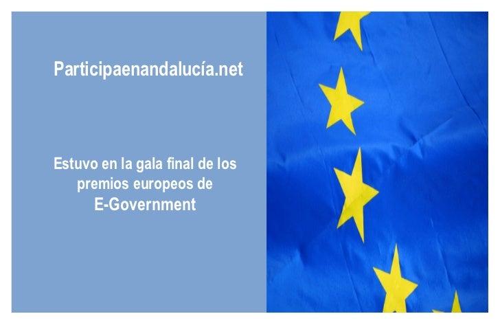 Participaenandalucía.net Estuvo en la gala final de los premios europeos de E-Government