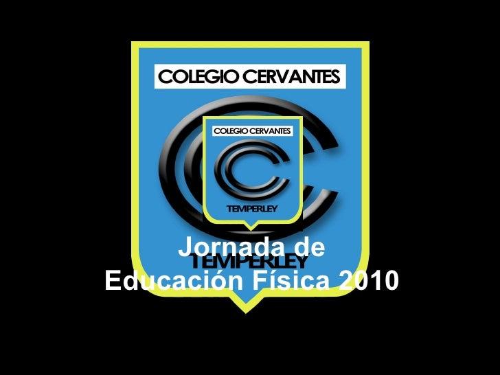 Jornada de Educación Física 2010