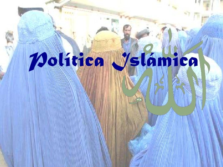 Presentaci n arquitectura y politica islam en espa a for Arquitectura islamica en espana