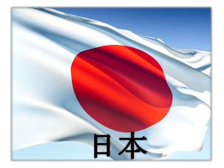 """DATOS GENERALES• Nombre : Japón ,Nipón o Nihon.( """"significa Sol Naciente"""")• Ubicación: Océano Pacífico a lo largo de la co..."""
