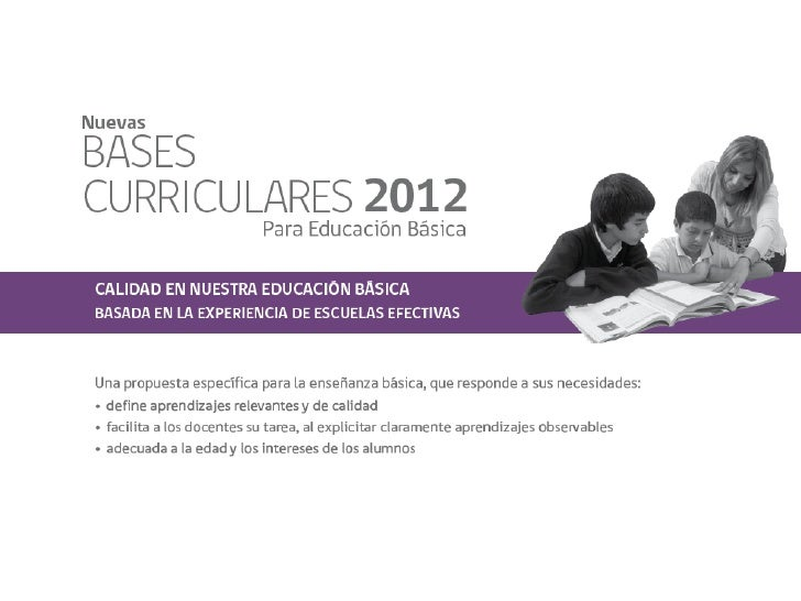 Presentacion folleto
