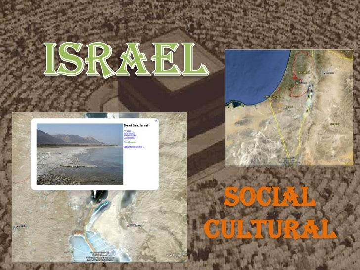 ISRAEL<br />SOCIAL<br />CULTURAL<br />