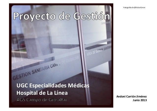 Fotografia  de  @VictorCeron    UGC  Especialidades  Médicas     Hospital  de  La  Línea    Andoni  ...