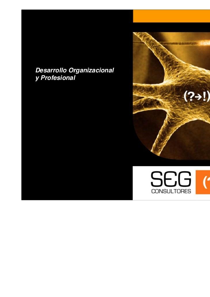 Desarrollo Organizacionaly Profesional