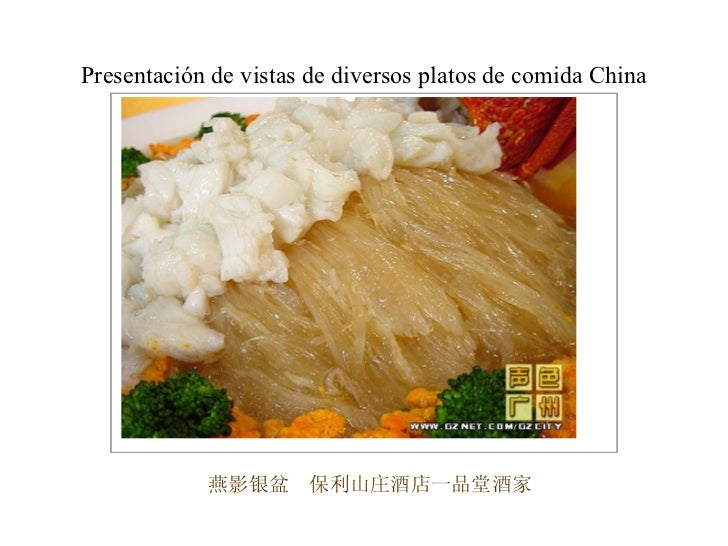 燕影银盆 保利山庄酒店一品堂酒家 Presentación de vistas de diversos platos de comida China  ...
