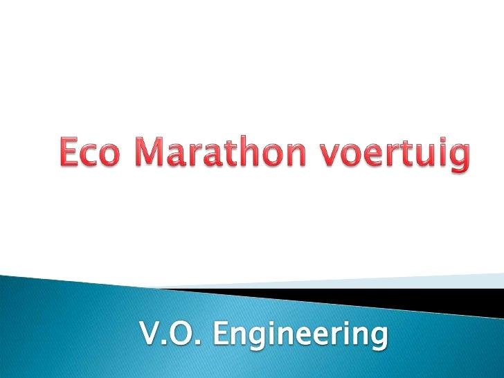 Eco Marathon voertuig<br />V.O. Engineering<br />