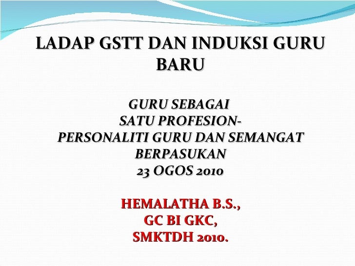 LADAP GSTT DAN INDUKSI GURU BARU GURU SEBAGAI  SATU PROFESION- PERSONALITI GURU DAN SEMANGAT BERPASUKAN 23 OGOS 2010 HEMAL...