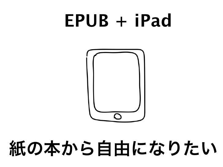 EPUB + iPad