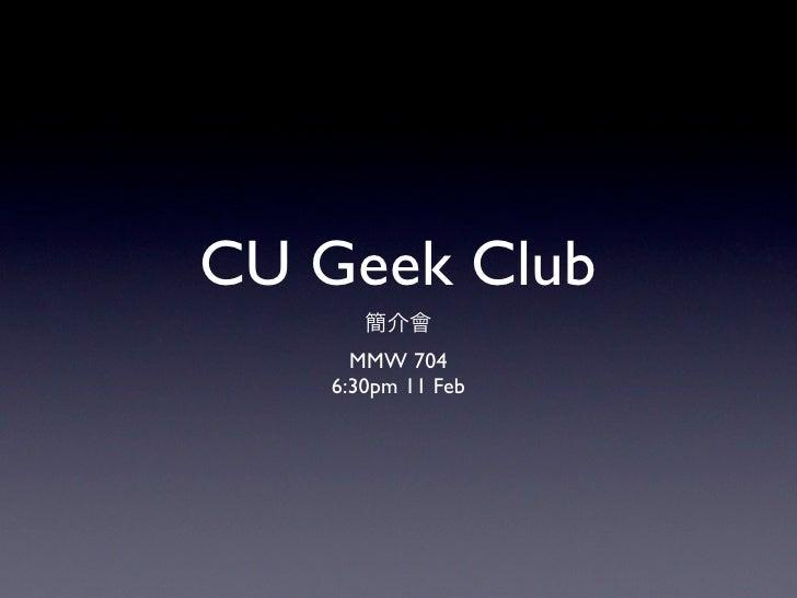 CU Geek Club     MMW 704   6:30pm 11 Feb