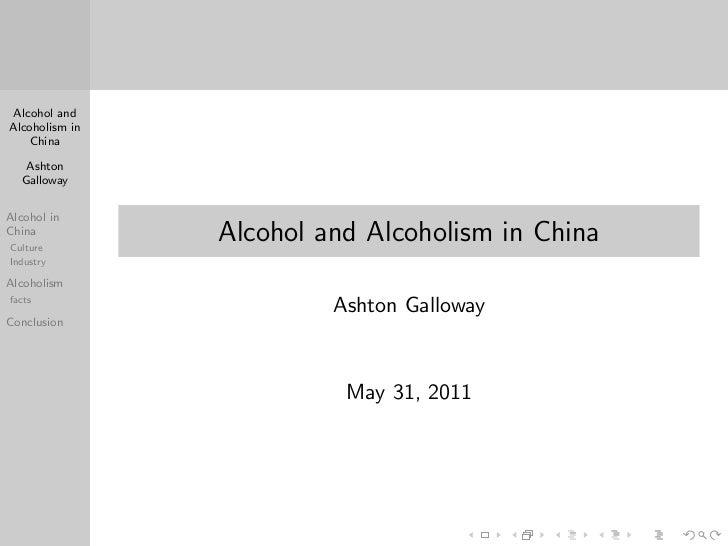 Alcohol andAlcoholism in    China   Ashton  GallowayAlcohol inChinaCulture                Alcohol and Alcoholism in ChinaI...